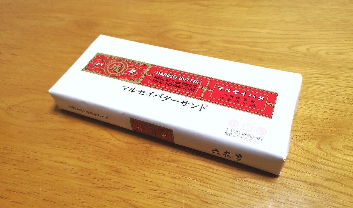 六花亭マルセイバターサンド外箱