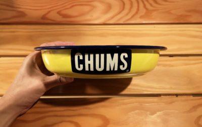 CHUMSの黄色くて縁のあるホーロープレート