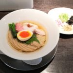 麺創房LEOの冷香麺
