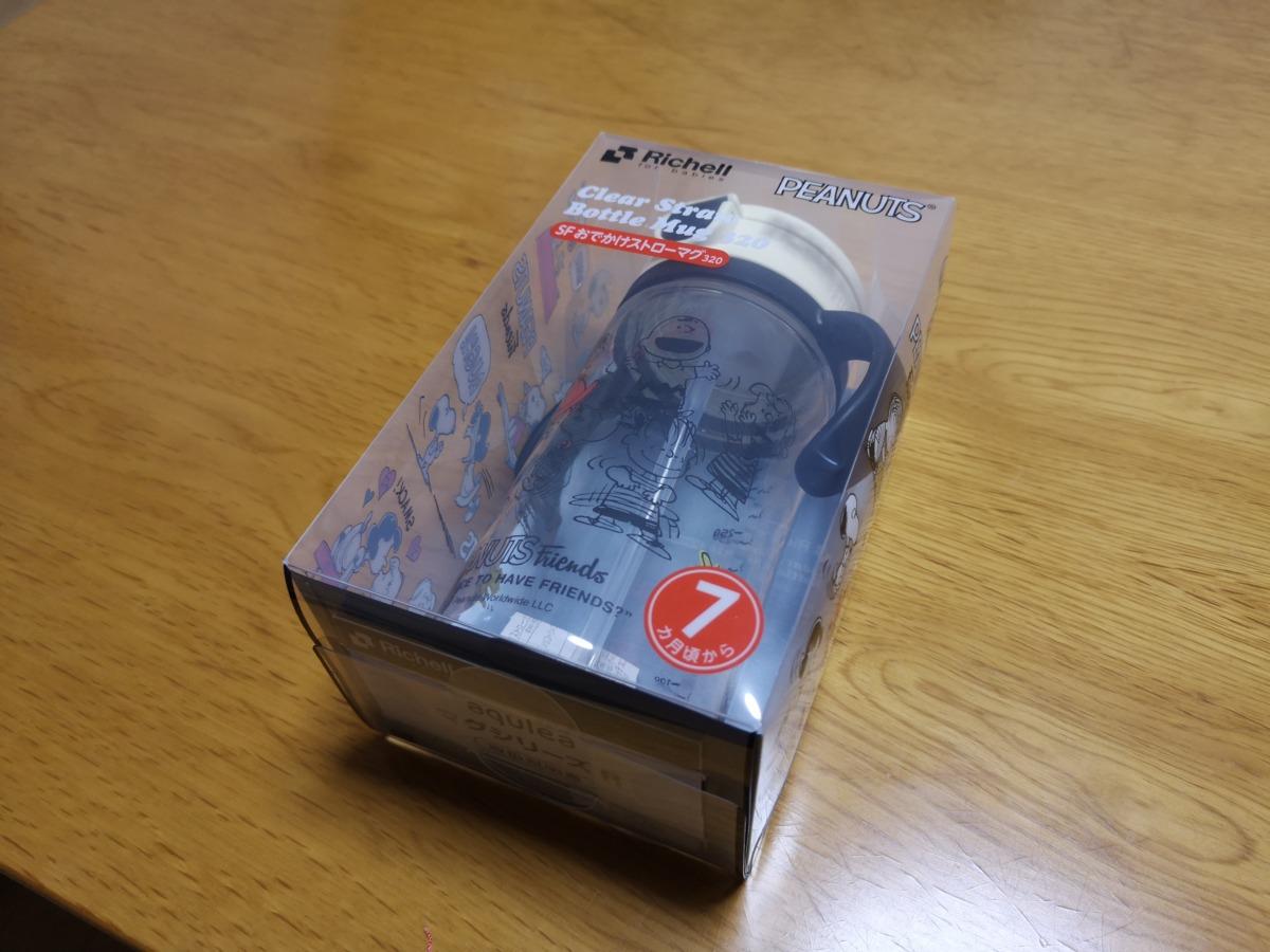 リッチェル おでかけストローマグ 320ml箱に入った写真